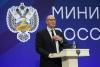 Олег Матыцин подвёл итоги деятельности Минспорта в 2020 году и поставил задачи на 2021 год